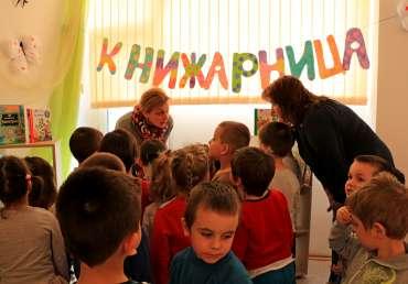 Деца от 5 – 6 години