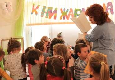Деца от 4 – 5 години