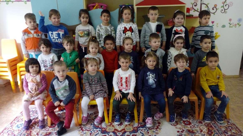 Деца от 3 – 4 години